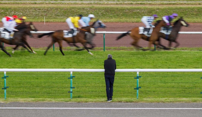 Robert Fraser's Racing Tips Review